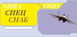 sshot-61
