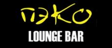 peko_logo_re